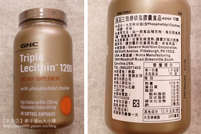 vitamin_020.jpg