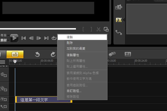 step 6.jpg