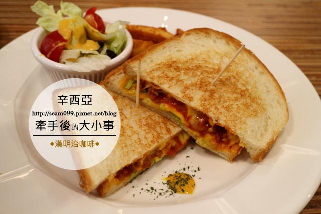 handwich_cover.jpg