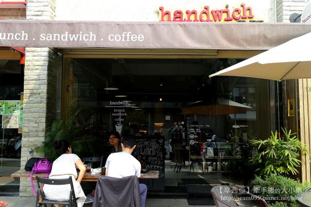 handwich_001.jpg