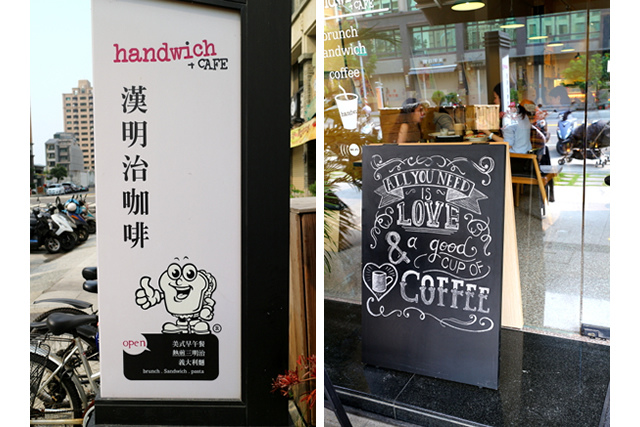 handwich_002.jpg