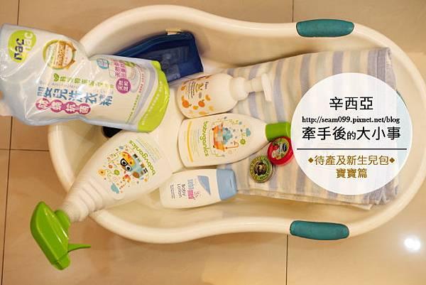 babybag_cover.jpg