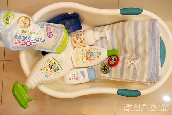 babybag_008.jpg