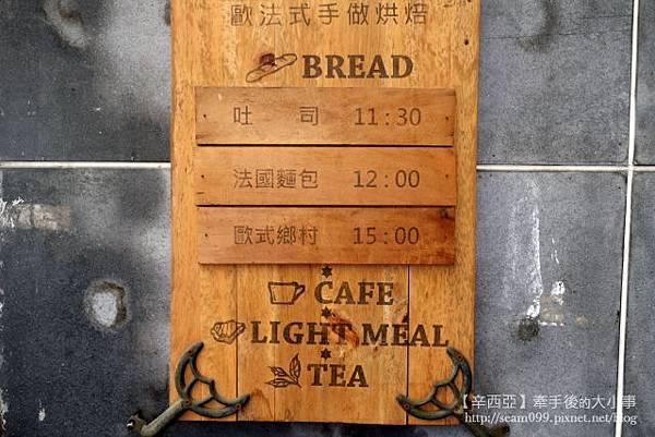 tst_bread_004.jpg