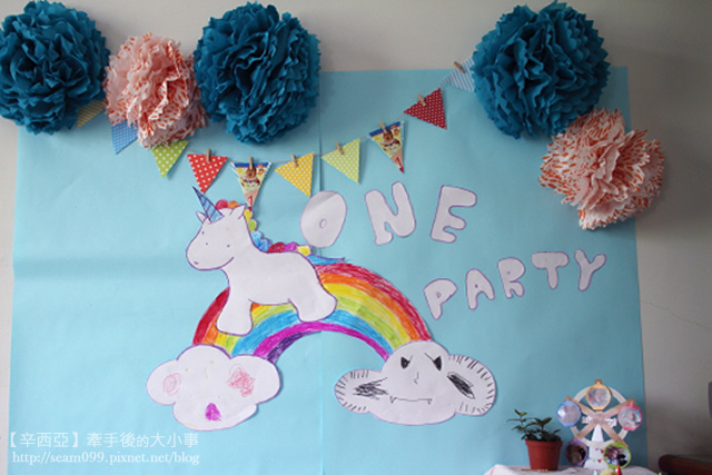 birthdayparty_007.jpg