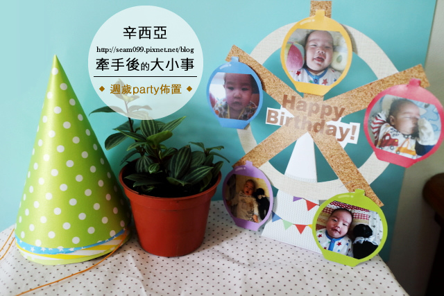 birthdayparty_cover2.jpg