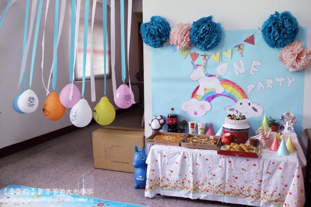 birthdayparty_021.jpg