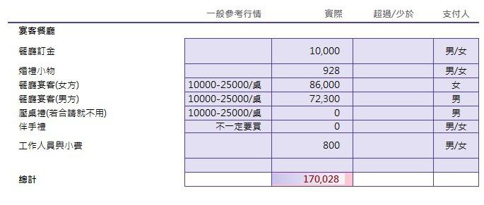 2015-10-02_093508.jpg