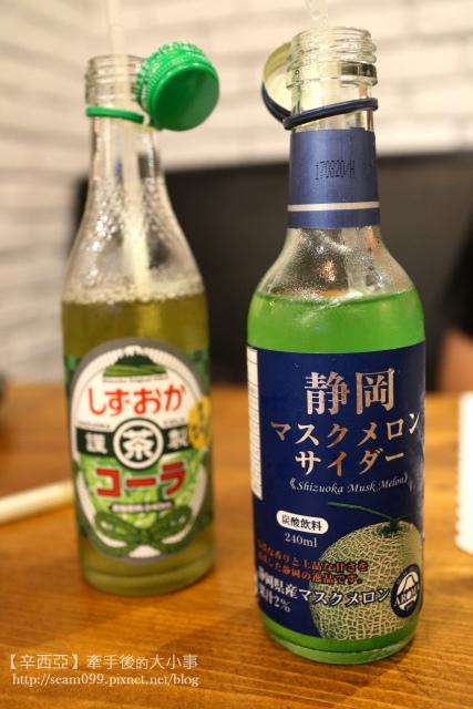 森一丼飯_046.jpg