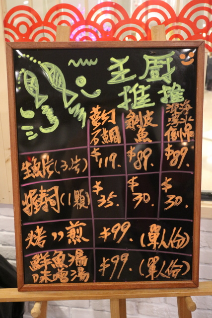 森一丼飯_060.jpg