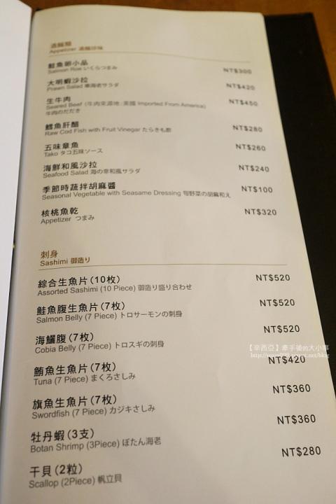 煙波大飯店107.jpg