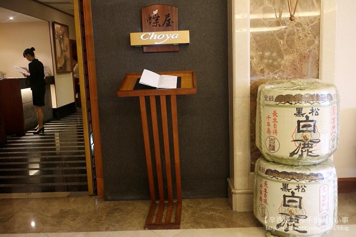 煙波大飯店105.jpg