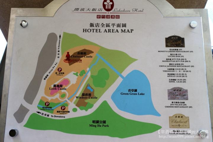 煙波大飯店003.jpg