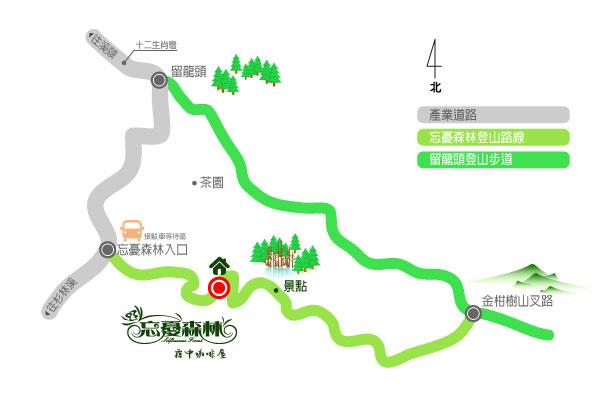 忘憂森林交通圖.jpg
