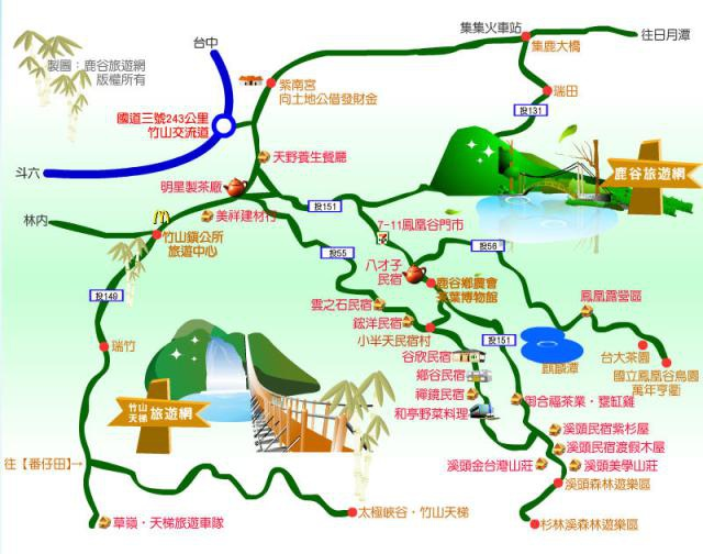 IMG_4185竹山旅遊圖a.jpg