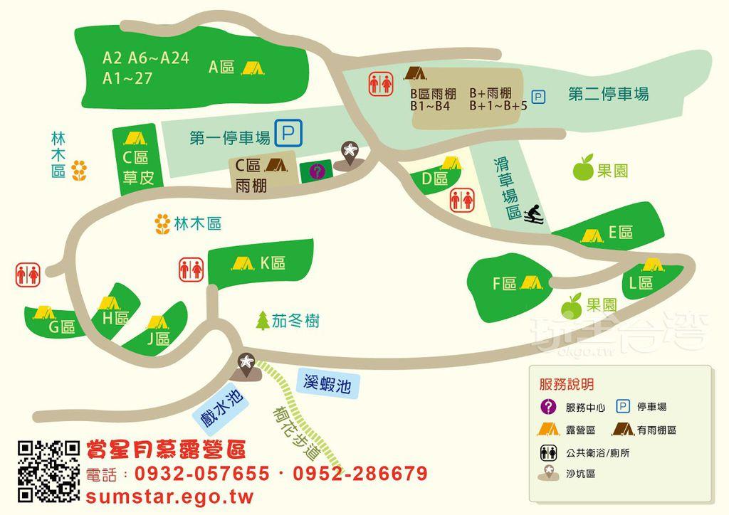 賞星月慕露營區位置圖.jpg