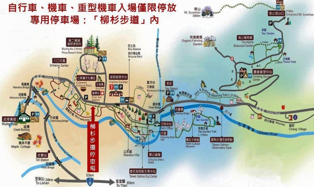 map20180210.jpg