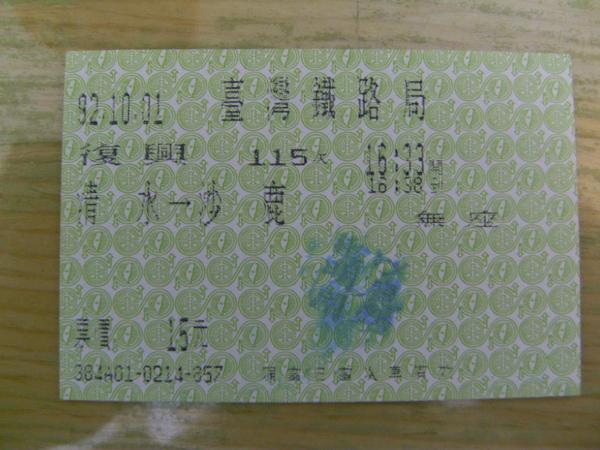 PICT0387.JPG