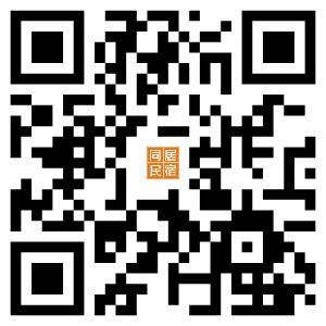 20180705同居民宿官方網站QR