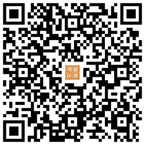 20180705同居民宿booking.com訂房網站QR