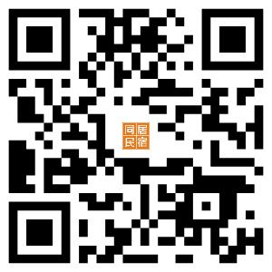 20180705同居民宿台灣趴趴狗訂房網站QR