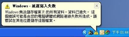 Info204421.JPG