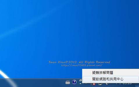 20120130-c001.jpg