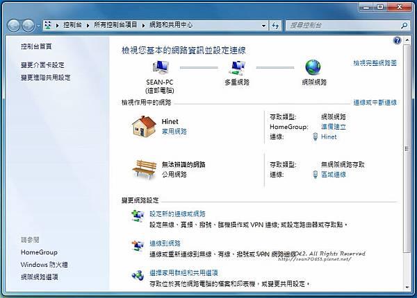 20120130-c002.jpg