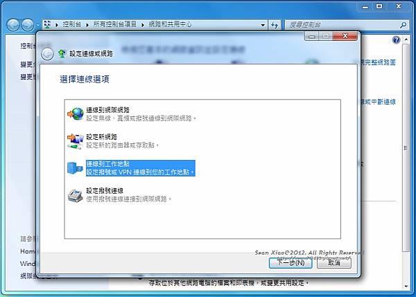 20120130-c003.jpg