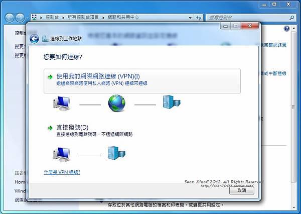 20120130-c004.jpg