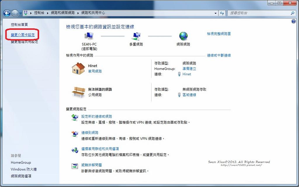Pptp server windows 7