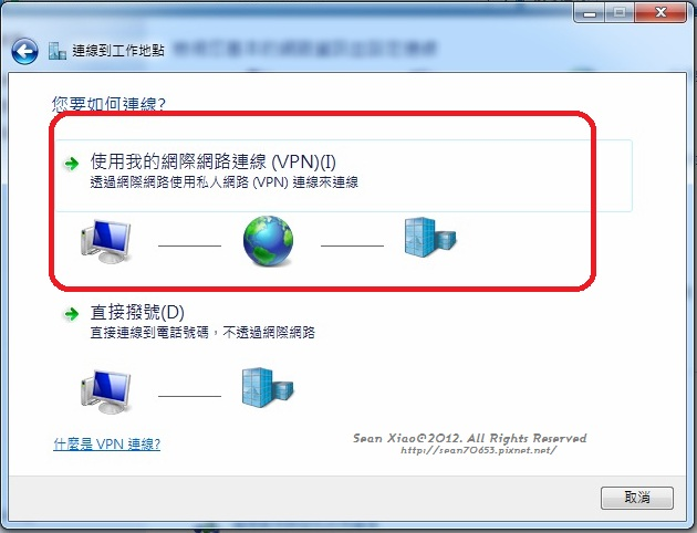 20120201-a003.jpg