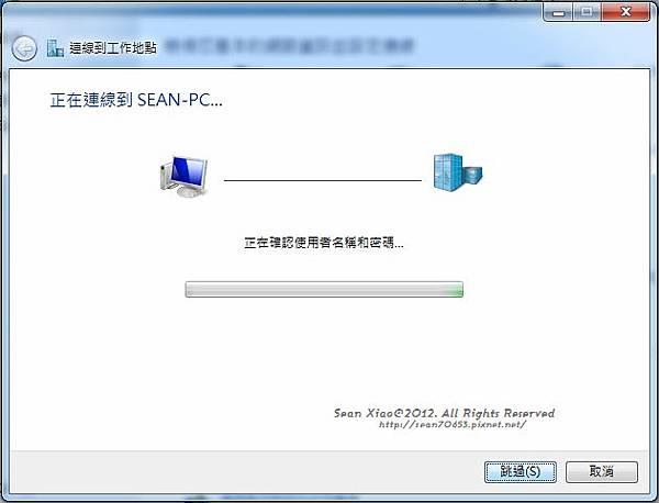 20120201-a006.jpg