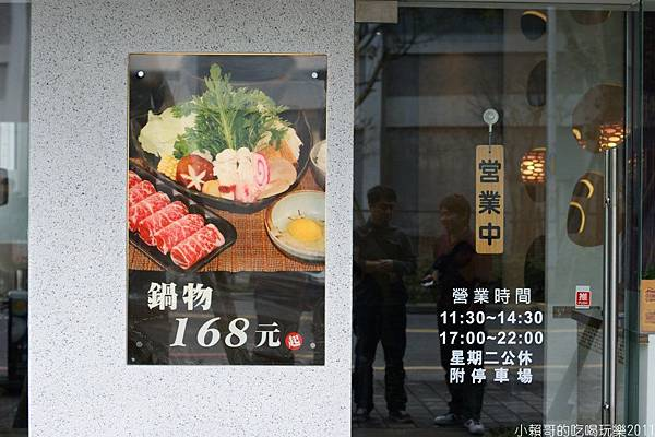 柳川陶鍋02.jpg