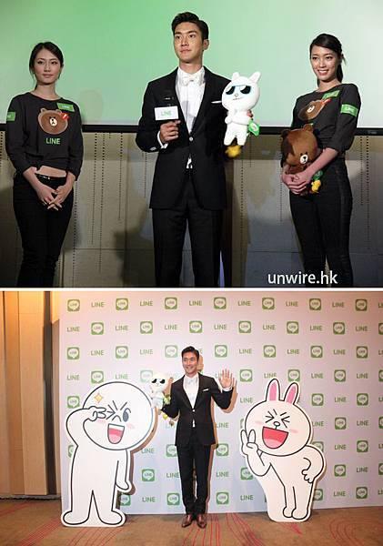 HK_line02