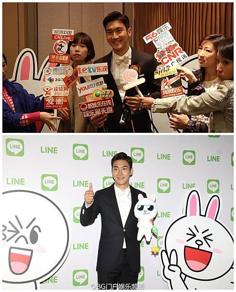 HK_line03