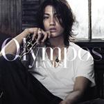 Olympos初回限定.jpg