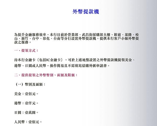 Screenshot 2015-02-16 at 21.30.44