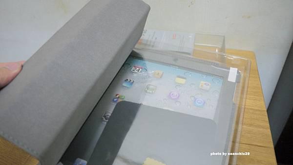 My pad my life13.jpg