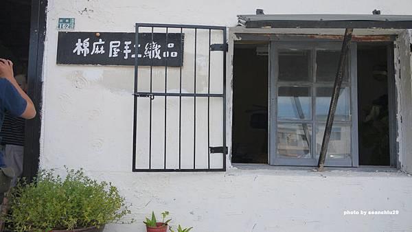 都蘭與棉麻屋21.jpg