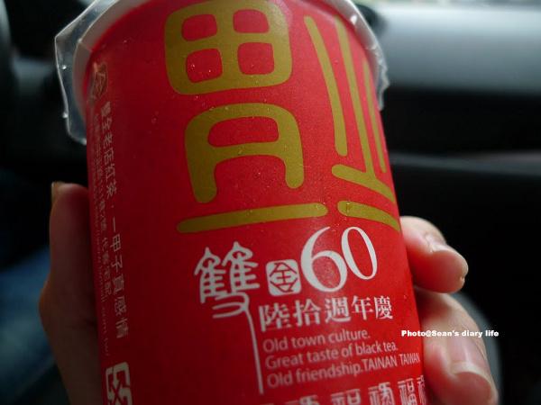 P台南吃喝團24.jpg