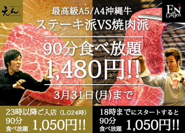 螢幕快照 2014-04-01 上午2.01.18