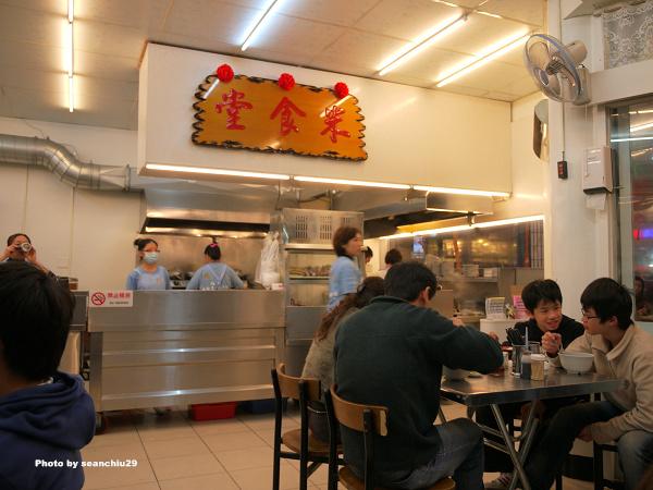 米食堂01.jpg
