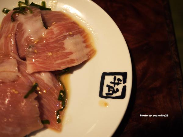 牛角燒肉07.jpg