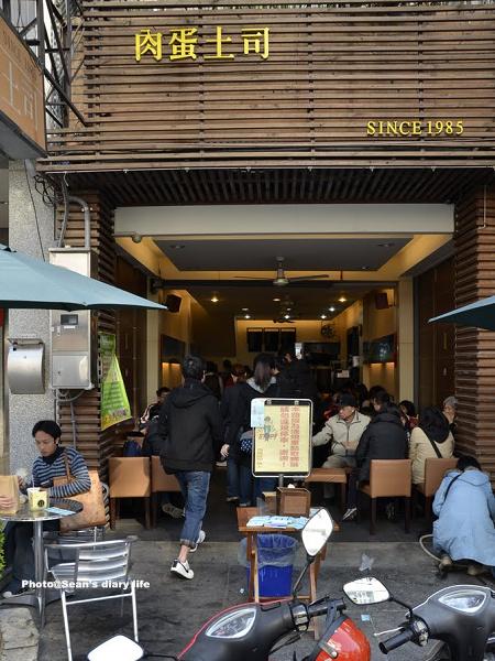 舊地重遊_一中街小吃14.jpg