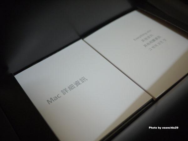 MAC PRO05.jpg