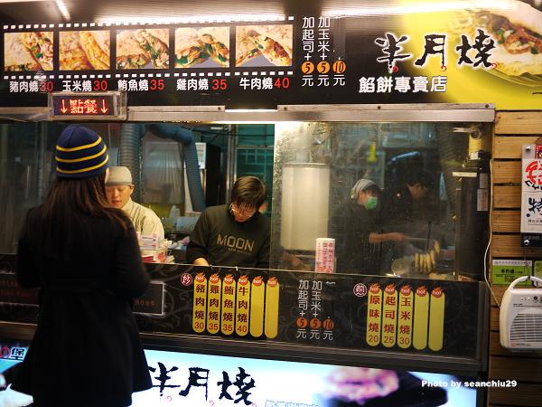 舊地重遊_一中街小吃01.jpg