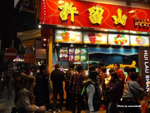 港式茶餐廳12.jpg
