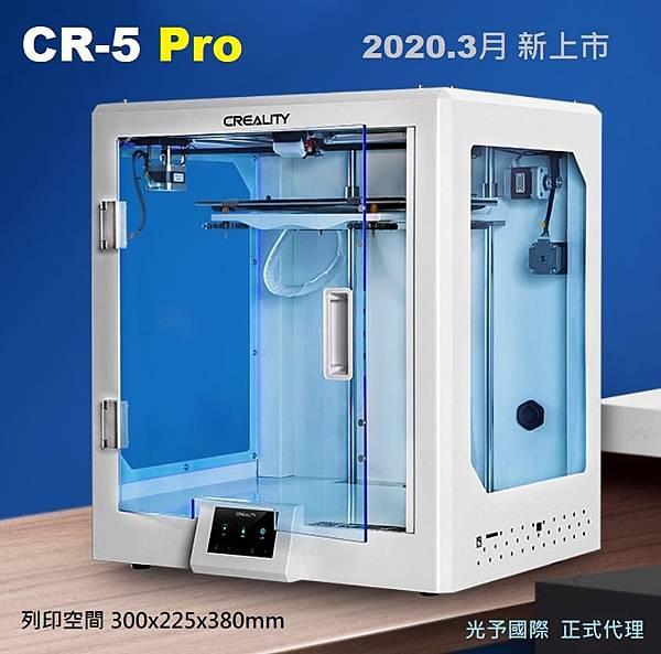CR5pro-1.JPG