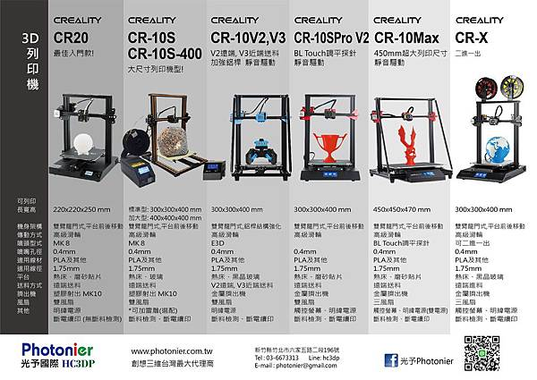 202001DMA4 Front 0518-01.jpg